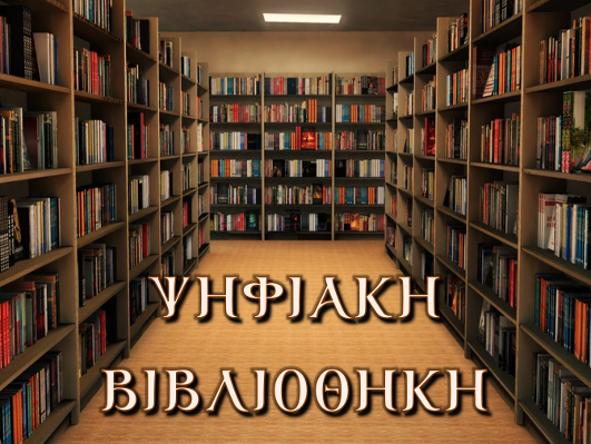 libraryfont
